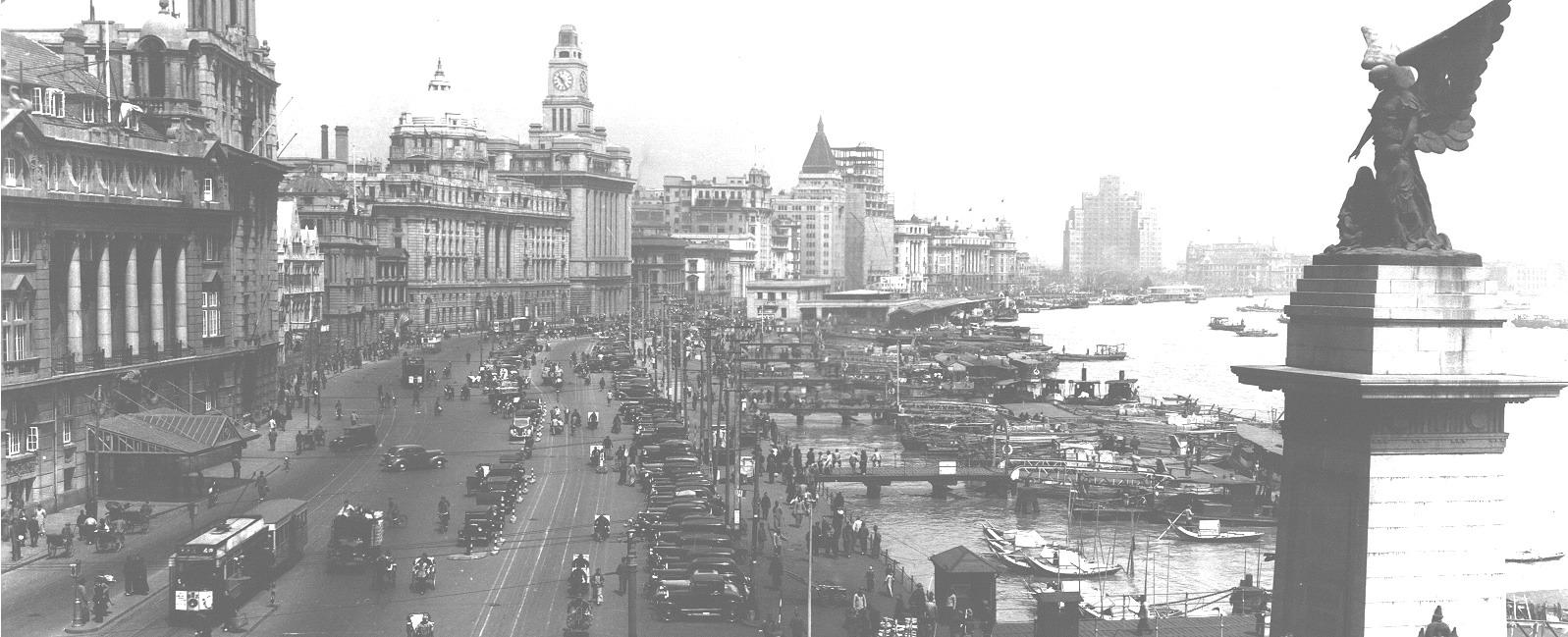 1930 Shanghai